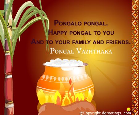 Dgreetings - On this pious day of pongal give this card all around.