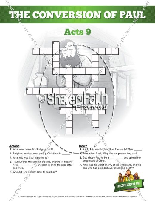 Fun for kids and an incredible learning resource, this Paul's conversion activity is perfect for your upcoming Acts 9 Sunday school lesson. You're going to love watching your kids search their Bibles to find answers about Saul, Paul, the road to Damascus, and Acts 9.