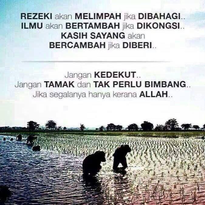 Image result for quotes allah jangan kedekut