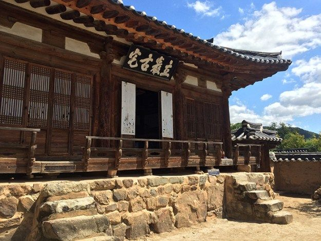 Travel guide for Andong, South Korea. Experience local food, culture and traditions. Visit Hahoe village, see a puppet show and mask dance performance.