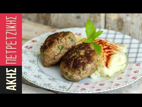 Μπιφτέκια στο φούρνο | Kitchen Lab by Akis Petretzikis - YouTube