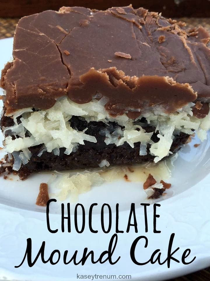 Chocolate Mound Cake recipe.  A simple and easy recipe the whole family will love.  This Chocolate Mound Cake got such rave reviews from my husband and kids I thought Id share with you.