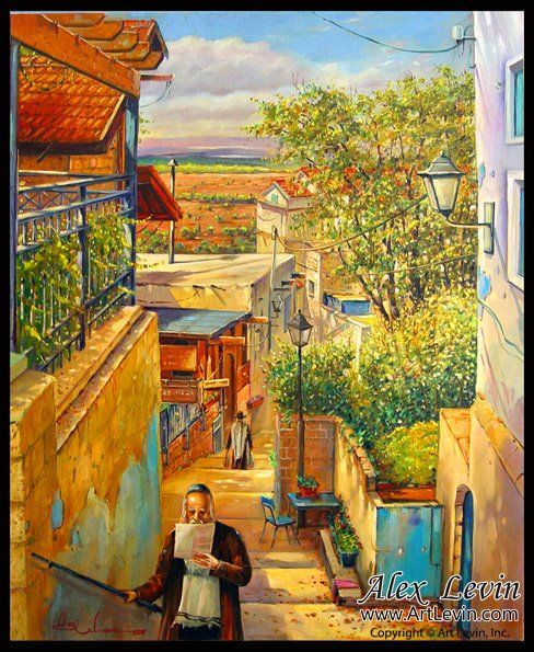 """""""Old streets of Zfat""""  Painting by ALEX LEVIN"""