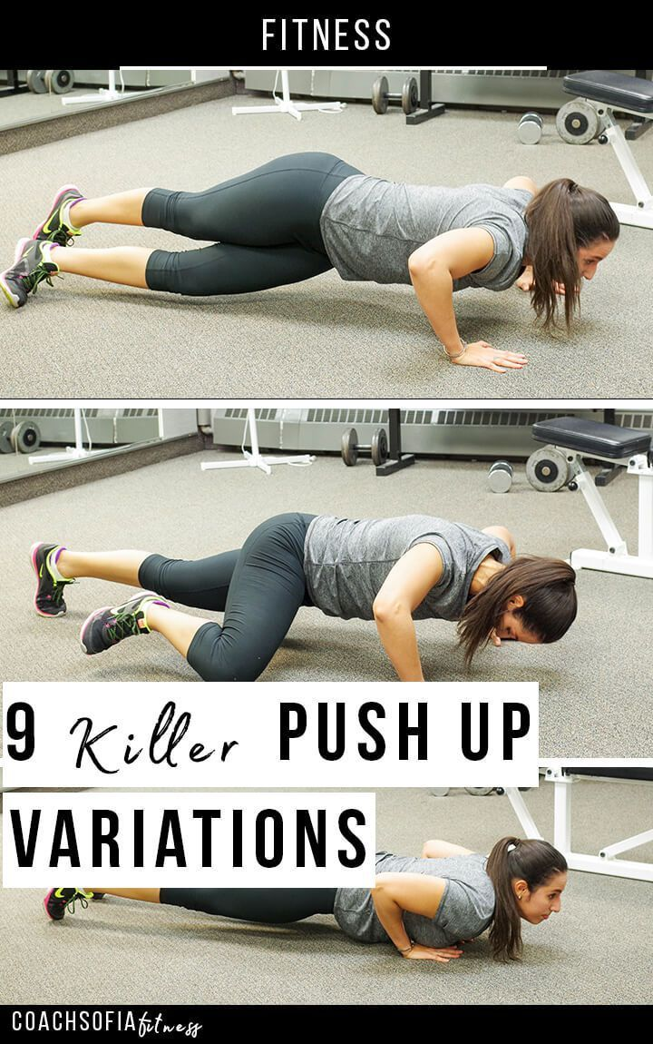 9 best push up variations for a killer core, and upper body. Take your push up to a whole new level.| fitness| workouts | push up| beginner | bodybuilding | fat loss | home gym| bodyweight | no equipment needed | training