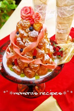 「HMで簡単ツリーケーキ♡Xmasにクロカンブッシュ」ホットケーキミックスで簡単にクロカンブッシュが出来ます♡飴で固めないのでフンワリ♬パーティーにもピッタリでアレンジし易いレシピです♡【楽天レシピ】
