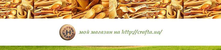 Магазин на Crafta.ua