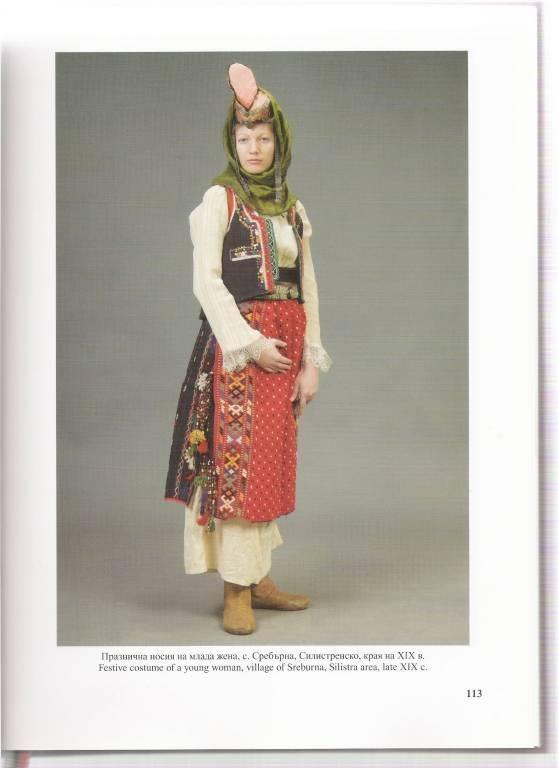 Festive dress, Silistra region. Album by Anita Komitska