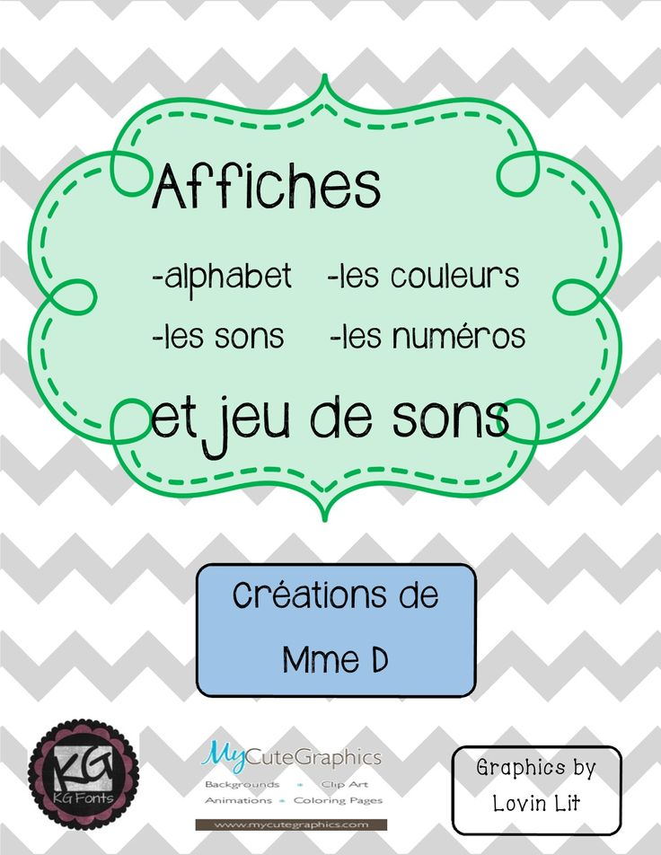 $ ....affiches et cartes en français! 108 pages en tout! l'alphabet, les sons, les numéros et encore plus!