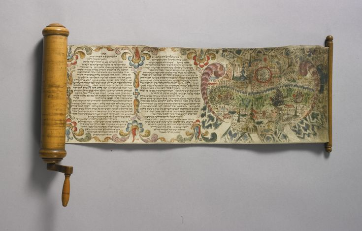 An Important Illustrated Esther Scroll [Germany, 18th Century] | Lot | Sotheby's sold $25,000
