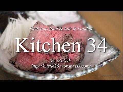 牛肉のたたき   kitchen 34