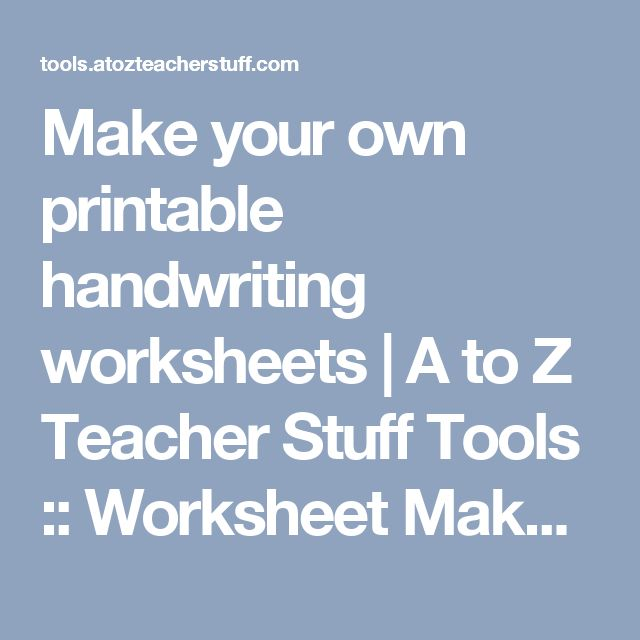 Create your own worksheet