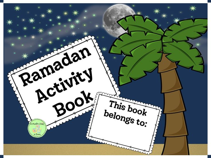 29 best images about Ramadan Activity Packs Worksheet