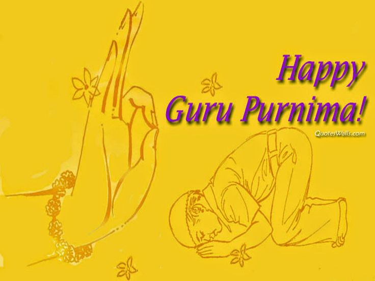 Happy Guru Purnima 2016 Wallpapers Free Download | MadeGems