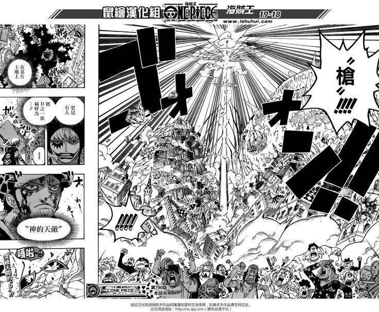 海贼王 第 jilu790 话 18-19.png