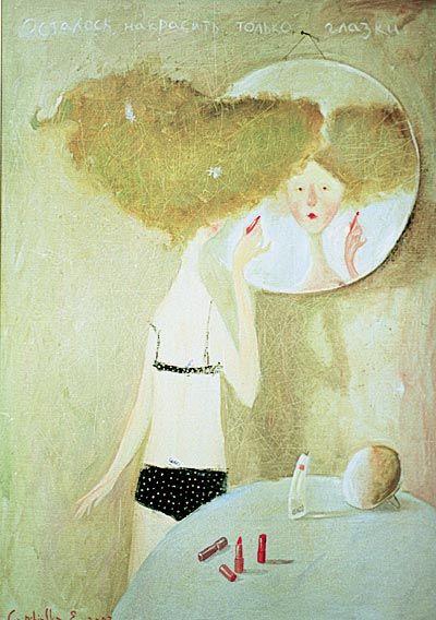 Evgenia Gapchinska