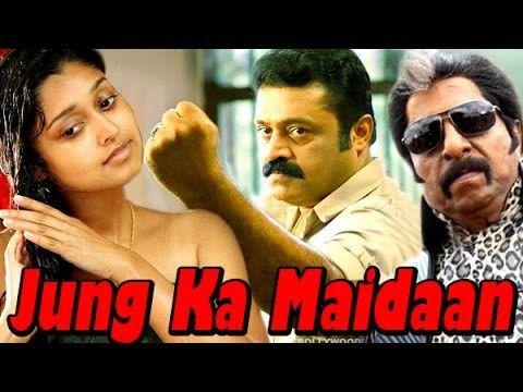 Free Jung Ka Maidan   Hindi South Action HD Movie   Suresh Gopi   Shrija Watch Online watch on  https://free123movies.net/free-jung-ka-maidan-hindi-south-action-hd-movie-suresh-gopi-shrija-watch-online/