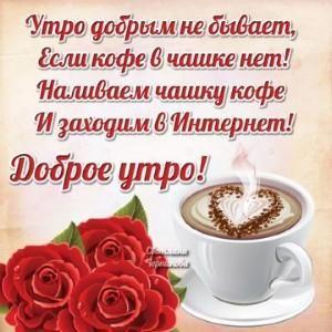 Найдено в Google. Источник: 3d-galleru.ru.