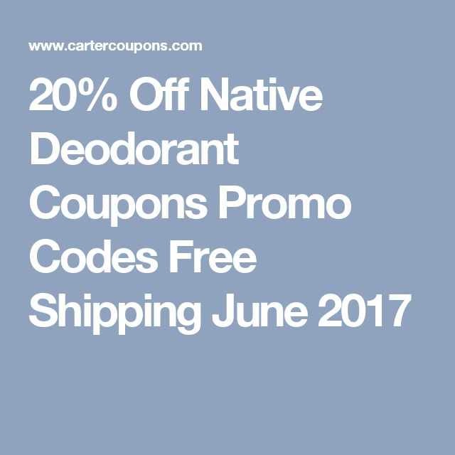 Native coupon code