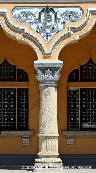 Early Neoromanian style, Buzau Commune Palace column