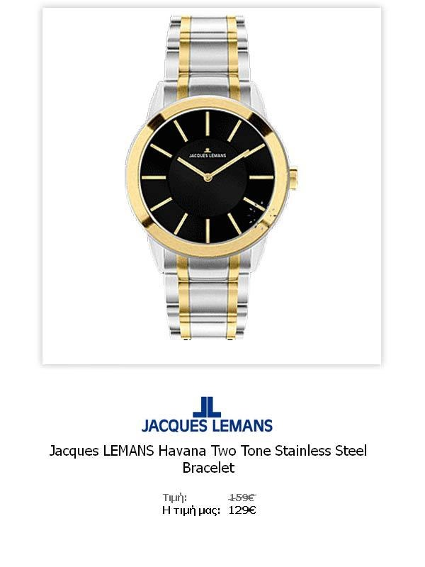 Jacques LEMANS Havana Two Tone Stainless Steel Bracelet  1-1576I  Όλες οι λεπτομέρειεςτου ρολογιού εδώ   http://www.oroloi.gr/product_info.php?products_id=31771