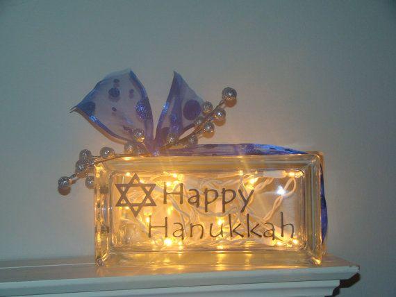 Happy Hanukkah glass block