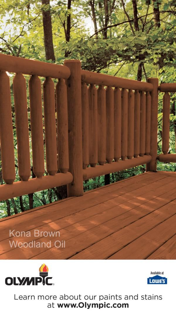 KONA BROWN Is A Part Of The Olympic Elite Colors   Woodland Oil Collection  By Olympic