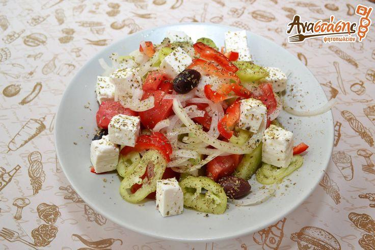 Γιατί εμείς οι Έλληνες ξέρουμε από καλή #χωριάτικη....