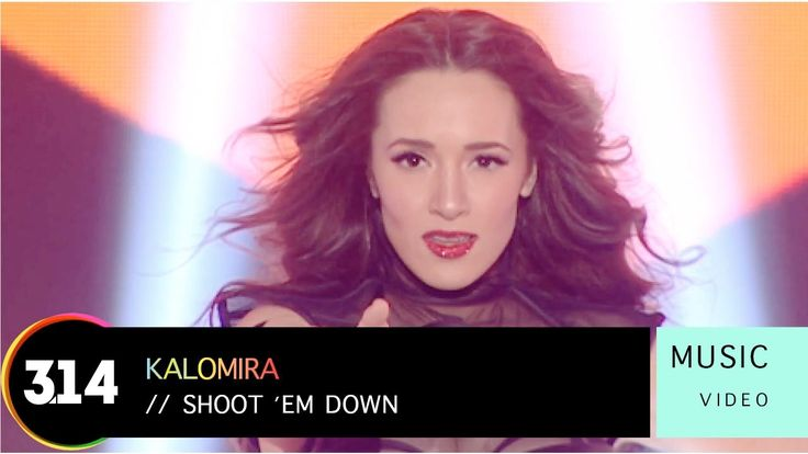 Kalomira - Shoot 'em Down (Official Music Video HD)