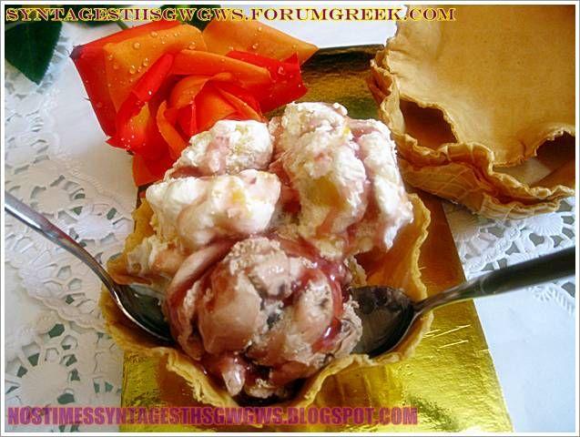ΤΟ ΠΑΓΩΤΟ ΤΟΥ ΑΝΔΡΕΑ!!! (ΒΑΣΙΚΗ ΣΥΝΤΑΓΗ) | Νόστιμες Συνταγές της Γωγώς