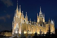 Cathedral of the Immaculate Conception, Moscow. The renovated cathedral at night. The exterior lighting was installed at the end of 2005.