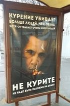 The Obama smoking advert in Moscow