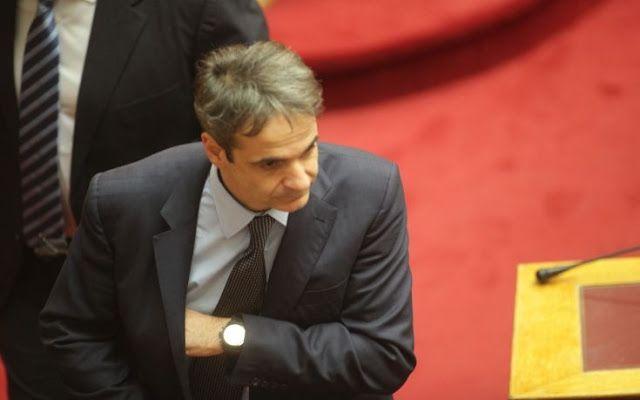 Ο Μητσοτάκης έστειλε το μήνυμα ότι «η ΝΔ δεν θα γίνει δεκανίκι του Τσίπρα»