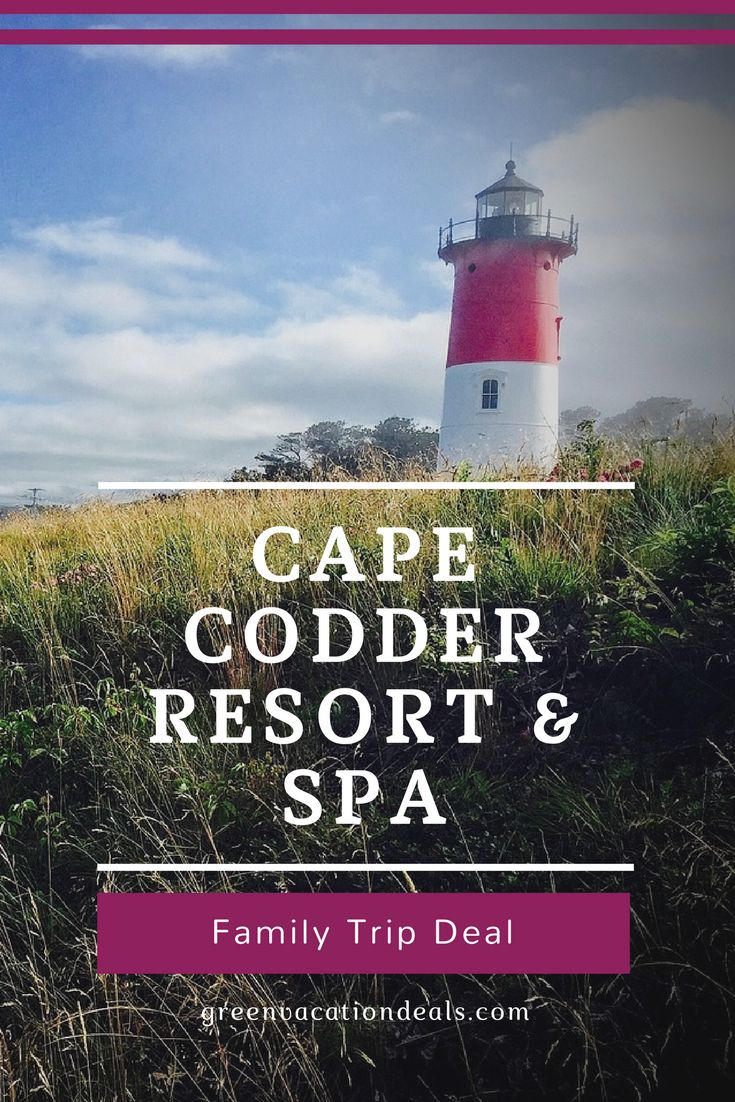 Hyannis Vacation | Things To Do in Hyannis Cape Cod | New England Resorts | Where To Stay In Cape Cod | New England Vacation Ideas | Family Travel