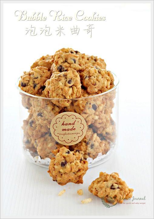 Biscuit cookies recipes easy