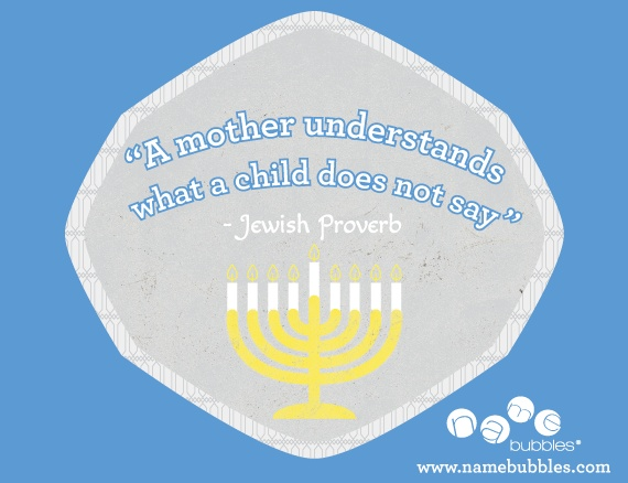 """A mother understands what a child does not say"" - Jewish Proverb #mother #quotes"