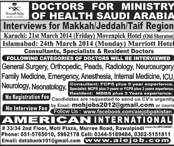 Ministry Of Health Saudi Arabia Jobs Health ministry