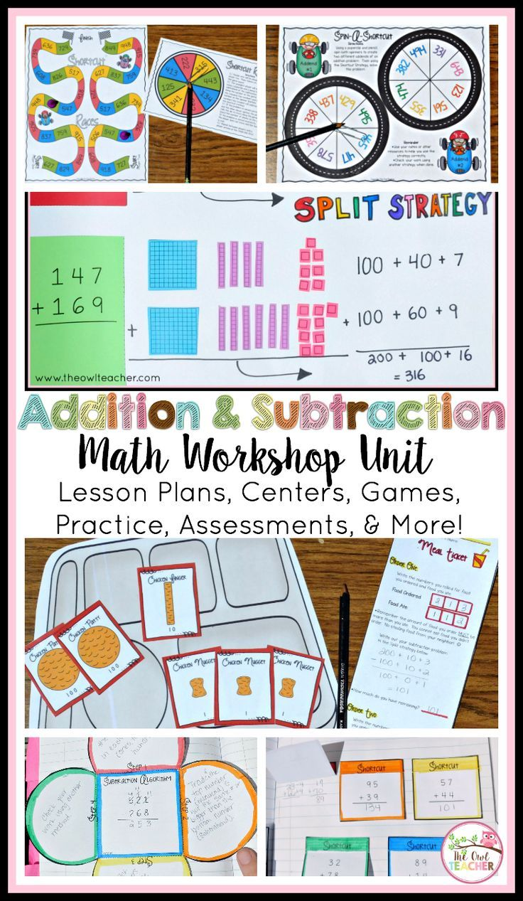 Great Strategies To Get Your Students Thinking About Addition Beyond The Procedural Way Allow Students T Addition Strategies Teaching Addition Math Strategies