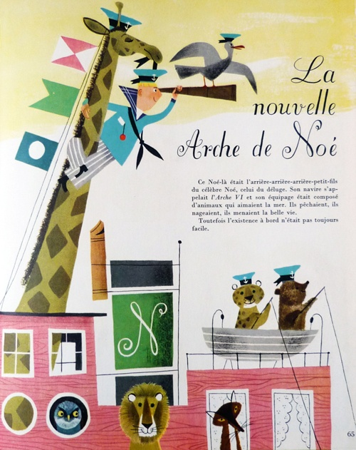 My Vintage Avenue !!! 50s and 60s illustrations !!!: Alice and Martin Provensen !!!