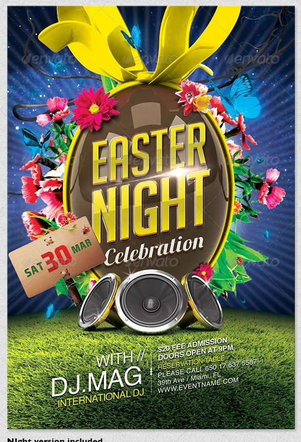 Free Easter Flyer Templates Easter Poster Easter Party Party Flyer