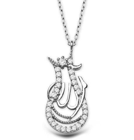 Women's Sterling Silver Islamic Necklace 'Allah' with Tulip – Modefa USA