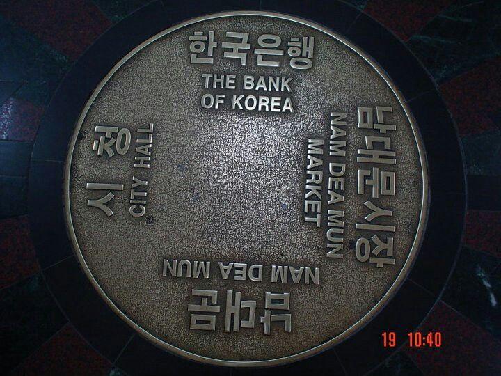 Nam Dae Mun Market Seoul Korea