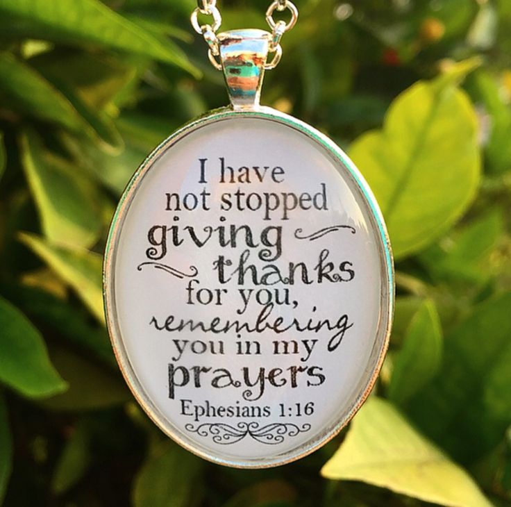 Ephesians 1:16- Made by Redeemed Jewelry