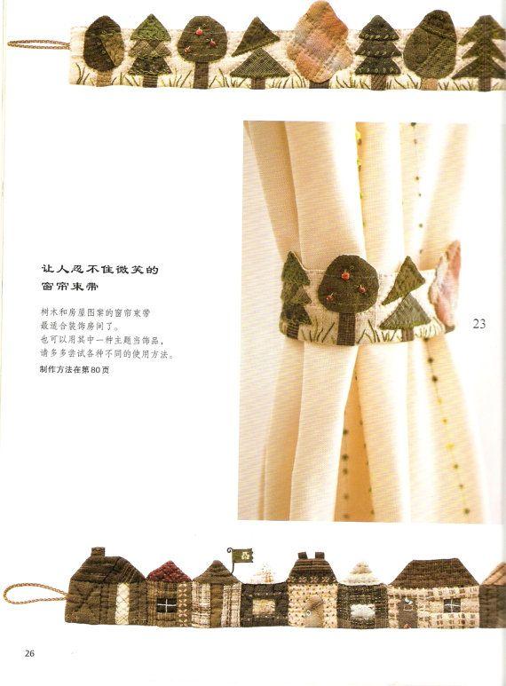 Para sostener las cortinas