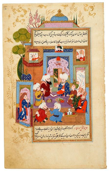 The Morgan Library & Museum Online Exhibitions - Treasures of Islamic Manuscript Painting from the Morgan - Religious Dispute Between Rumi a...