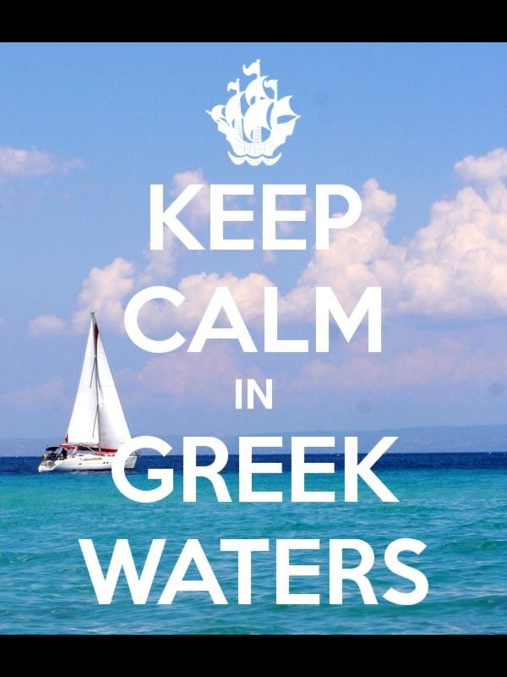 Greek waters..ahh