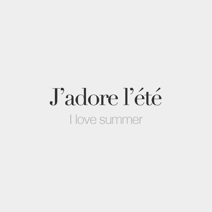 J'adore l'été I love summer /ʒa.dɔʁ le.te/ We're having a big summer sale! 50% off all of our made in France products with the code SUMMERINPARIS. Click the link in bio to visit our boutique.