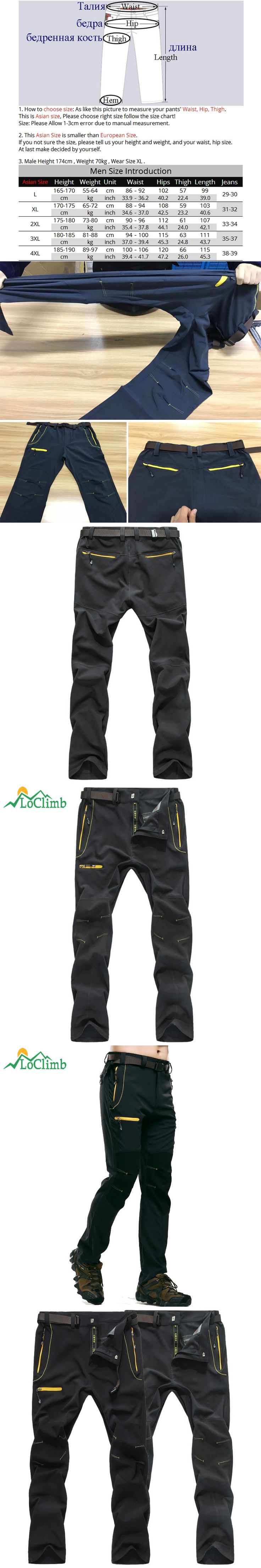 LoClimb Brand 2017 Autumn Camping Hiking Pants Men Stretch Waterpoof Outdoor Sport Trousers For Trekking Climbing Cycling,AM119