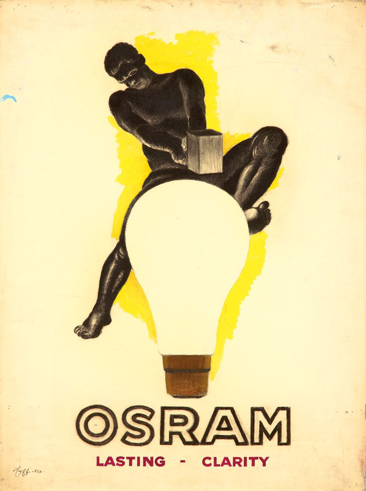 Osram. 1933    Poster  Estimated Price: $10,000 - $12,000  Description: Artist: LEONETTO CAPPIELLO (1875-1942) Size: 22 x 30 in./56 x 76.2 cm Founded in 1919, Osram has been an international lighting manufacturer for almost 100 years. This unrealized design by Cappiello focuses on the brand's quality, a blacksmith striking one of its bulbs rather than an anvil.