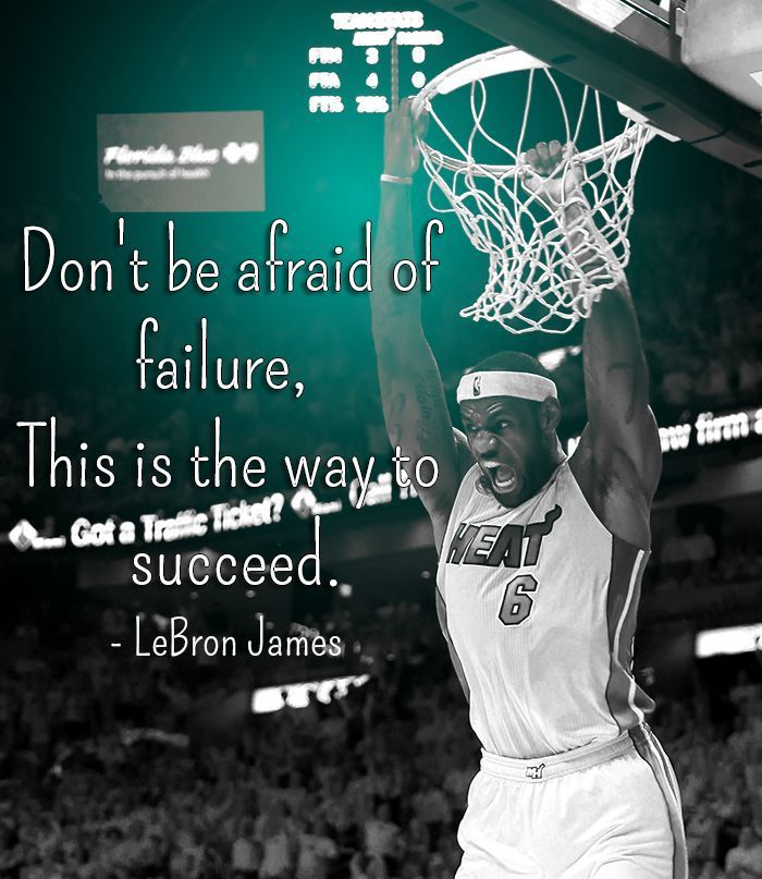 Motivational Quotes For Basketball Players: Best 25+ Lebron James Quotes Ideas On Pinterest