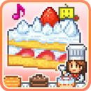 Download Bonbon Cakery:        Great, simple game! The controls are simple and graphics are very cute. You can create satisfying recipes, enter contests and HOF challenge, and mange your shop and food truck. It's so simple, yet I never get bored, in fact, I'm currently on day #43. I highly recommend this...  #Apps #androidgame #KairosoftCo., #Ltd.  #Tools http://apkbot.com/apps/bonbon-cakery.html
